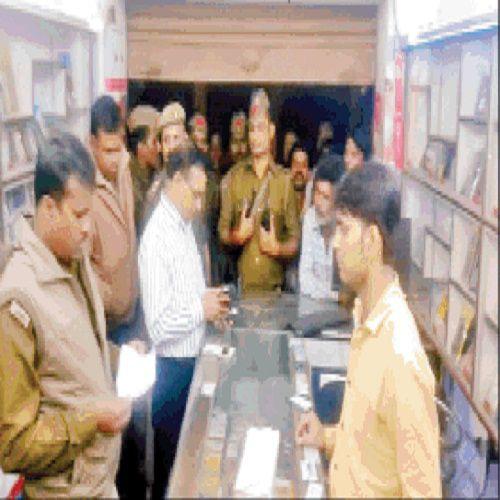 boy friend shot killed girlfriend husband - Allahabad News in Hindi