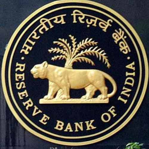 Reserve Bank - Jaipur News in Hindi