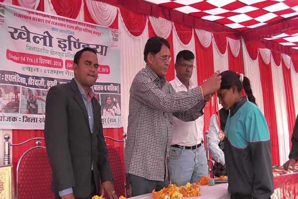 India will play games from the competition of villages hidden talent - Dungarpur News in Hindi