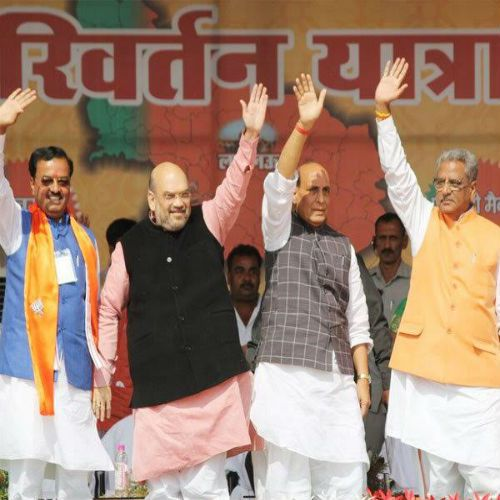 bjp parivartan yatra in bundelkhand - Jhansi News in Hindi