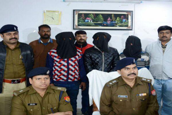 college lecturer murder case disclosed in gorakhpur - Gorakhpur News in Hindi
