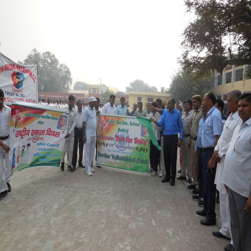 jayanti celebrated as a national festival - Kaithal News in Hindi