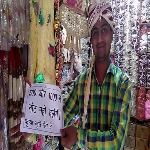 market was difficult - Bhiwani News in Hindi