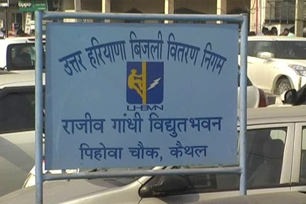 bill was submitted to the Department of electric lines - Kaithal News in Hindi