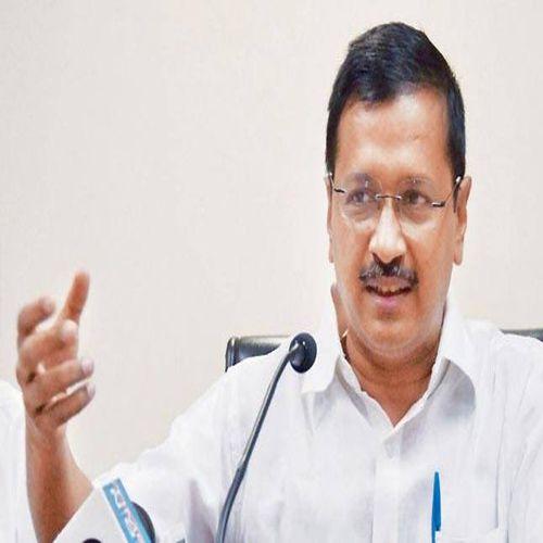 At the meeting Kejriwal announced emergency measures - Delhi News in Hindi