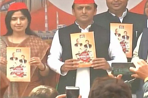 UP Election: Akhilesh Yadav to Release Election Manifesto Today - Lucknow News in Hindi