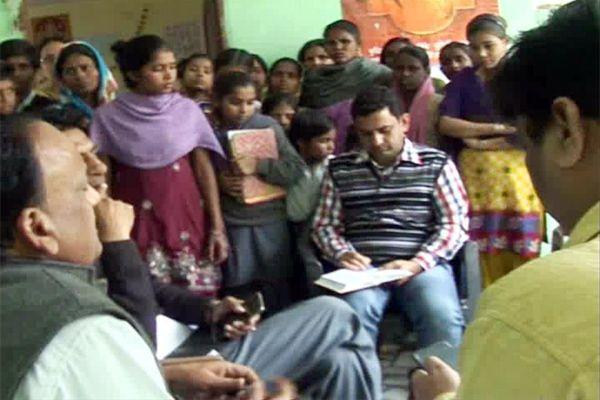 Teacher damage childs eye the Education Department order to close - Yamunanagar News in Hindi