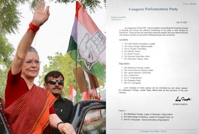 Sonia Gandhi forms Parliament Group, Adhir Ranjan Chowdhury to continue as floor leader - Delhi News in Hindi