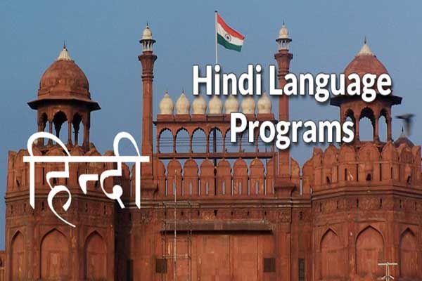 Hindi workshop in Parvati Project Complex - Kullu News in Hindi