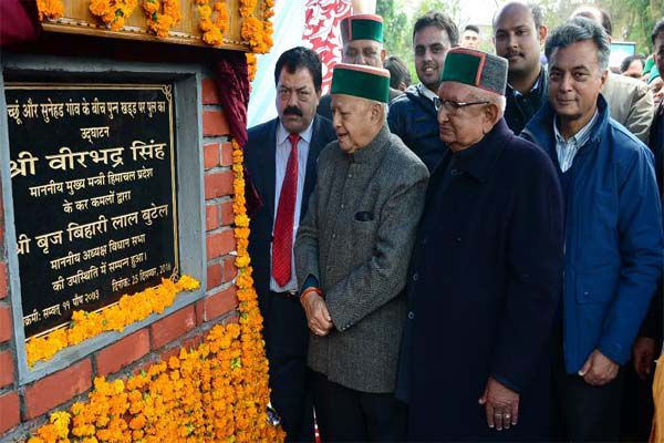 Government committed to strengthening the animal husbandry sector: Virbhadra Singh - Kangra News in Hindi