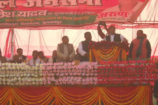 UP Election: Akhilesh to kick off SP poll campaign today from Sultanpur - Sultanpur News in Hindi