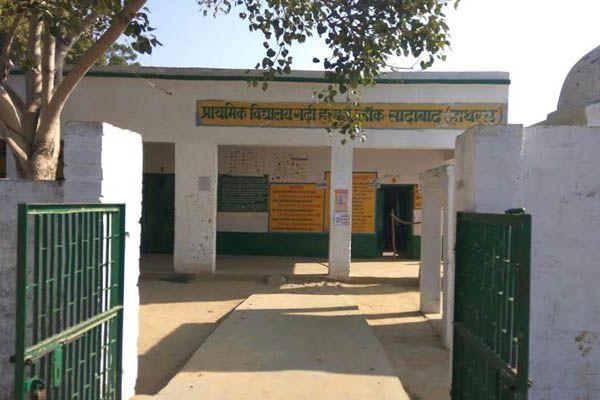 boycott election in gadhi harbal hathras - Hathras News in Hindi