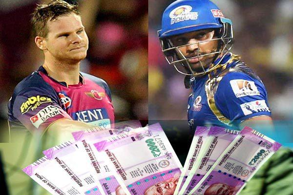 Speculative on ipl final match in jhansi - Jhansi News in Hindi