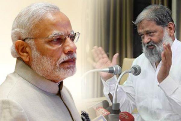 BJP minister Anil Vij insults Mahatma Gandhi on photo issue of Modi on Khadi calandar - Ambala News in Hindi