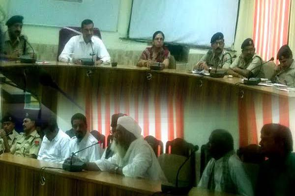 First meeting of the reconstituted District Peace Committee - Bundi News in Hindi