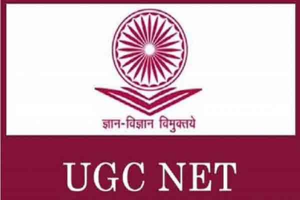 Online application for UGC Net from 6 march, exam conducted on 8 July - Jaipur News in Hindi
