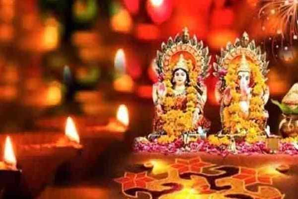 Diwali 2020 : Do these remedies on Diwali, take care of these things in worship - Puja Path in Hindi