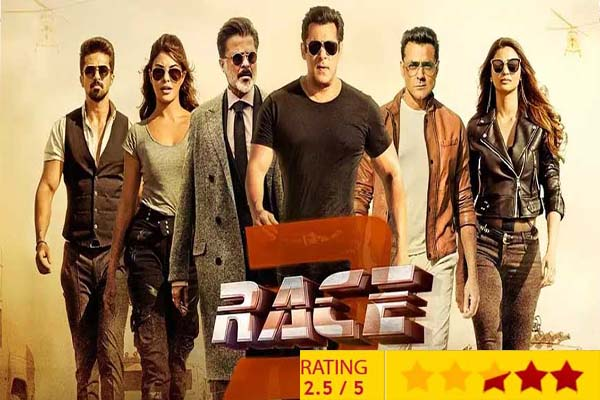 Film review salman khan race3 - Movie Review in Hindi