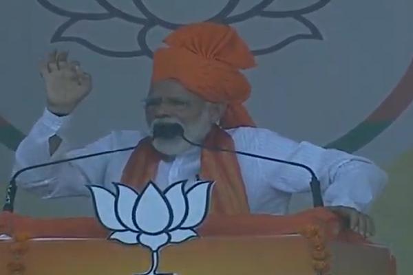 Prime Minister Narendra Modi addressed election rally in Hindoncity - Karauli News in Hindi