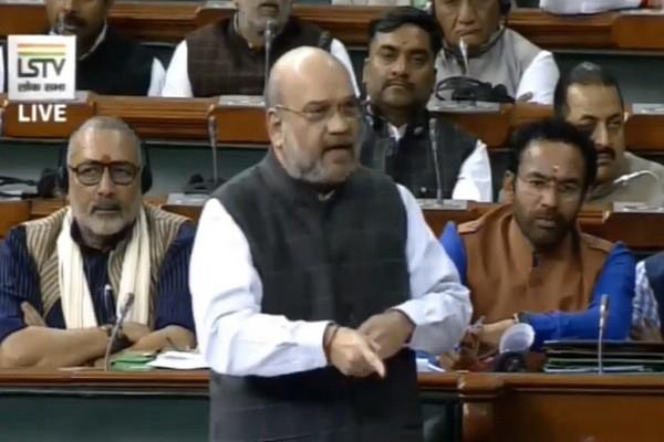 Union Home Minister Amit Shah tables Citizenship Amendment Bill in Lok Sabha - Delhi News in Hindi