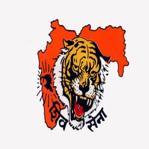 pakistan high commission is the center of isi activities says shiv sena - Mumbai News in Hindi