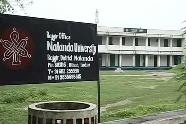 Nalanda University 65th Foundation Anniversary Today - Nalanda News in Hindi