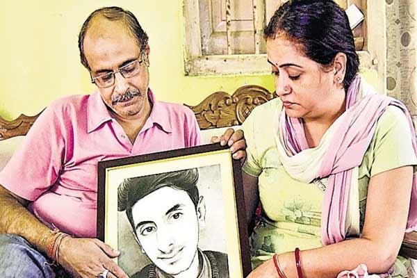 Discussed Aditya decision Sachdeva murder today - Gaya News in Hindi