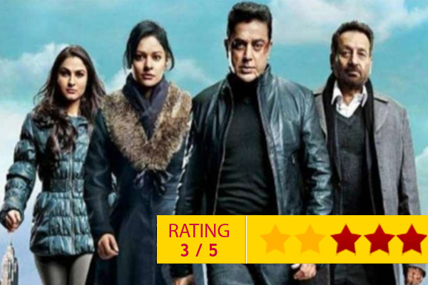 Vishwaroopam 2 movie review:  Kamal Haasan, Pooja Kumar, Andrea Jeremiah, Shekhar Kapur, Rahul Bose - Movie Review in Hindi