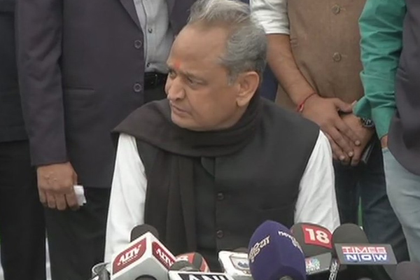 Congress Party will form government only - Ashok Gehlot - Jaipur News in Hindi
