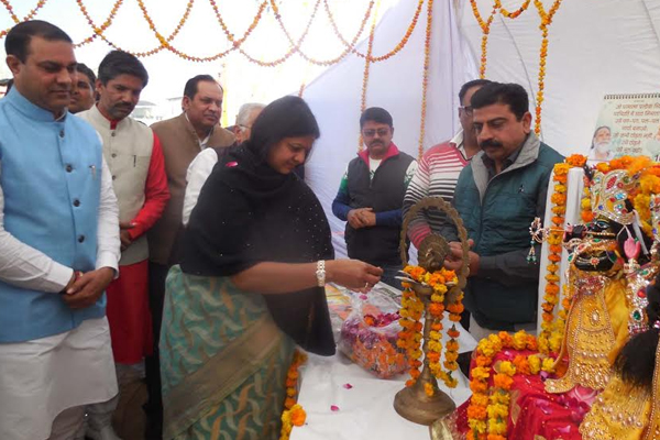 Organized Geeta Jayanti Festival at district level and block levels - Kaithal News in Hindi