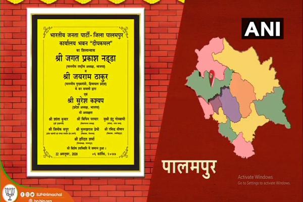 BJP अध्यक्ष जेपी नड्डा ने हिमाचल प्रदेश में भाजपा के 6 जिला कार्यालय भवनों का शिलान्यास किया, देखें तस्वीरें