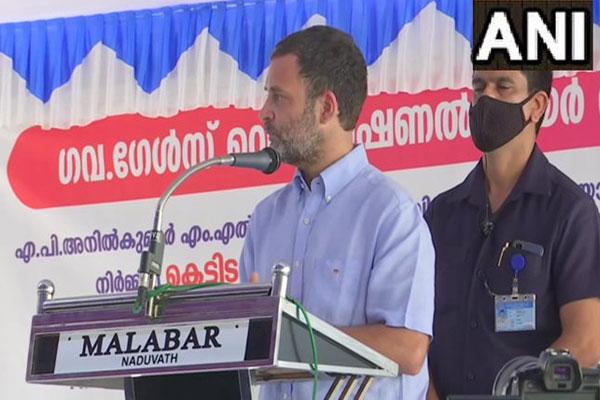 Rahul Gandhi arrives at Kozhikode International Airport, two-day Wayanad tour, see photos - Kozhikode News in Hindi