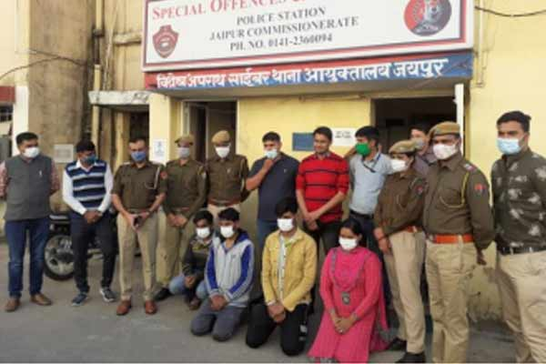 Four arrested, including two brothers in cyber fraud in Jaipur, police trying to recover money - Jaipur News in Hindi