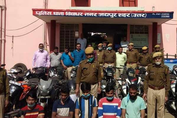 Vehicle thief gang busted in Jaipur, 21 vehicles recovered from 5 miscreants - Jaipur News in Hindi