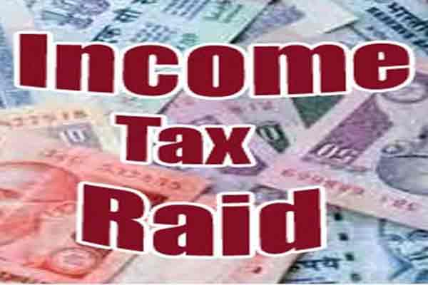 Income Tax raids on corporate offices of former minister of Punjab Rana Gurjeet Singh - Punjab-Chandigarh News in Hindi
