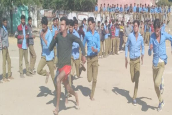 Sports competition with students celebrated Youth Day - Rajsamand News in Hindi