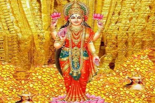 Diwali 2020 : इन उपायों से होगी सुख, समृद्धि और वैभव में वृद्धि
