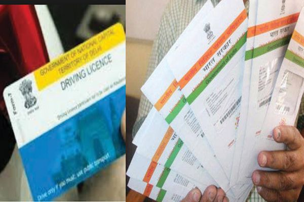 all mobile phones will be linked to aadhar,mandatory for new driving licence renewal too - Delhi News in Hindi