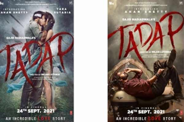 Ahan-Tara starrer film Tadap will be released in theaters on September 24 - Bollywood News in Hindi