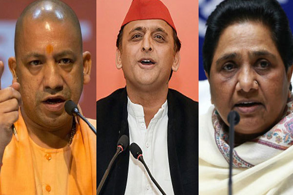 Bakrid being celebrated in UP, Governor, Chief Minister, Akhilesh, Mayawati gave good wishes - Lucknow News in Hindi