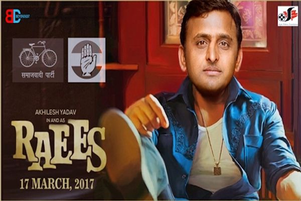up election 2017 potboiler spoof unveils sps sultan tipu feisty dimple in raees morphs video - Lucknow News in Hindi