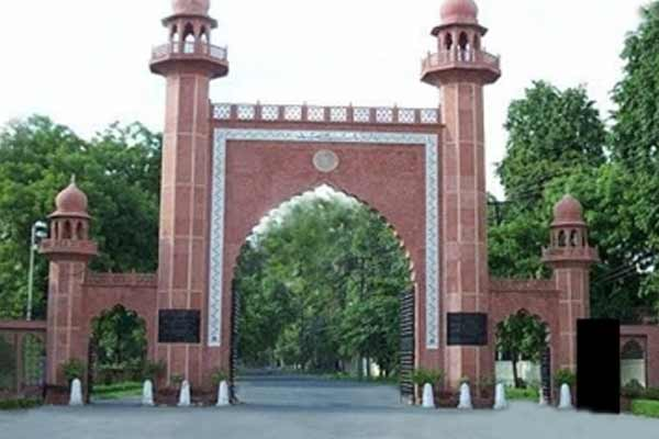AMU proctor quits, 21 students booked for burning effigies - Aligarh News in Hindi
