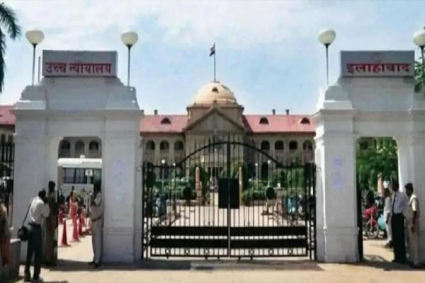Allahabad High Court refuses to give custody of minor husband to adult wife - Allahabad News in Hindi