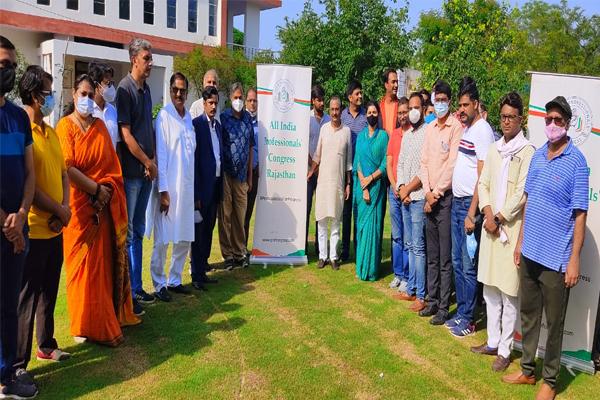 All India Professionals Congress - Jaipur News in Hindi