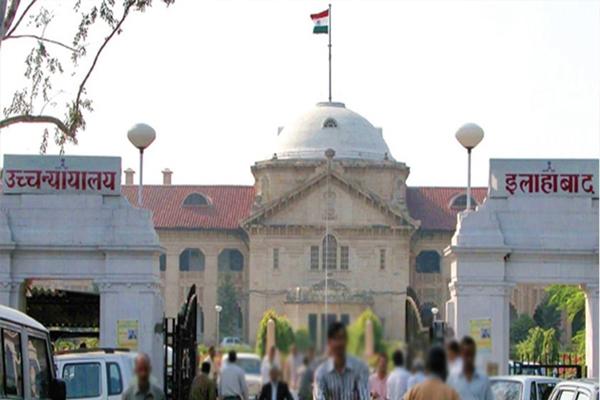 UP सुन्नी सेंट्रल वक्फ बोर्ड को कोर्ट से झटका, 28 तक चुनाव के आदेश