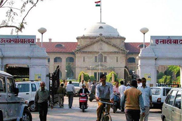 Now cantonment school teacher will retire in 62 years - Allahabad News in Hindi