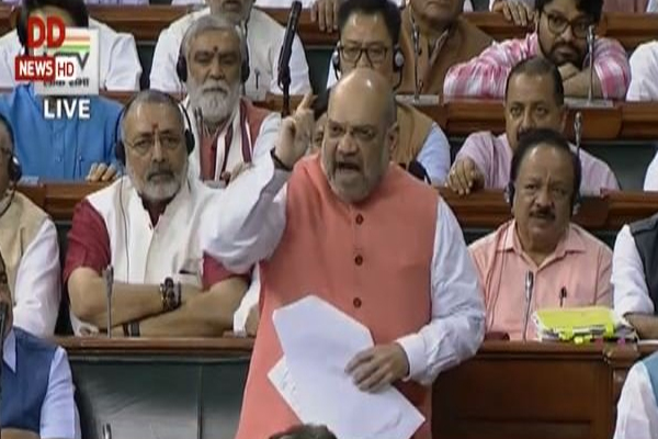 Article 370:  Jammu Kashmir including POK and Aksai Chin is inseparable part of India: Amit Shah - Delhi News in Hindi