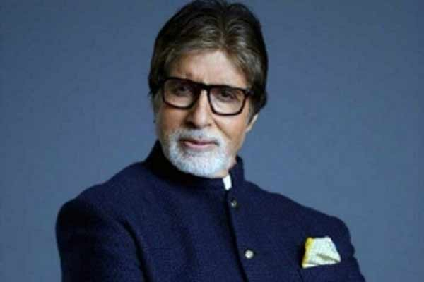 Amitabh Bachchan gets cataract surgery: report - Bollywood News in Hindi