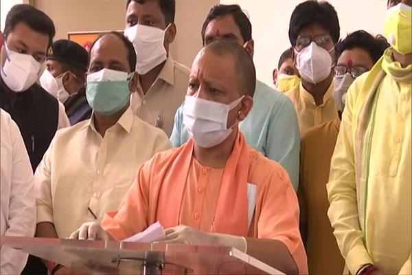 CM Yogi visits AMU regarding Corona - Aligarh News in Hindi