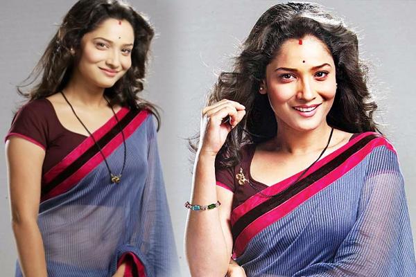 Ankita lokhande share pic on social media - Bollywood News in Hindi
